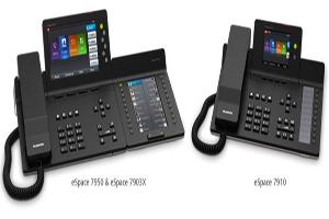 eSpace 7900 Series | ActForNet